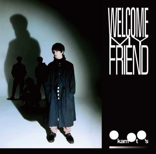 EP『Welcome My Friend』