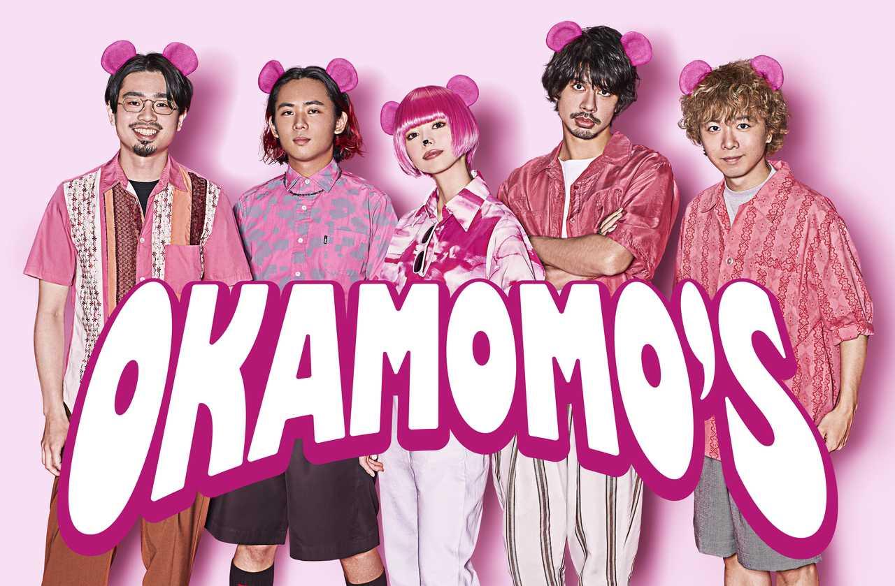 新バンド「OKAMOMO'S」結成?書下ろし楽曲MV公開