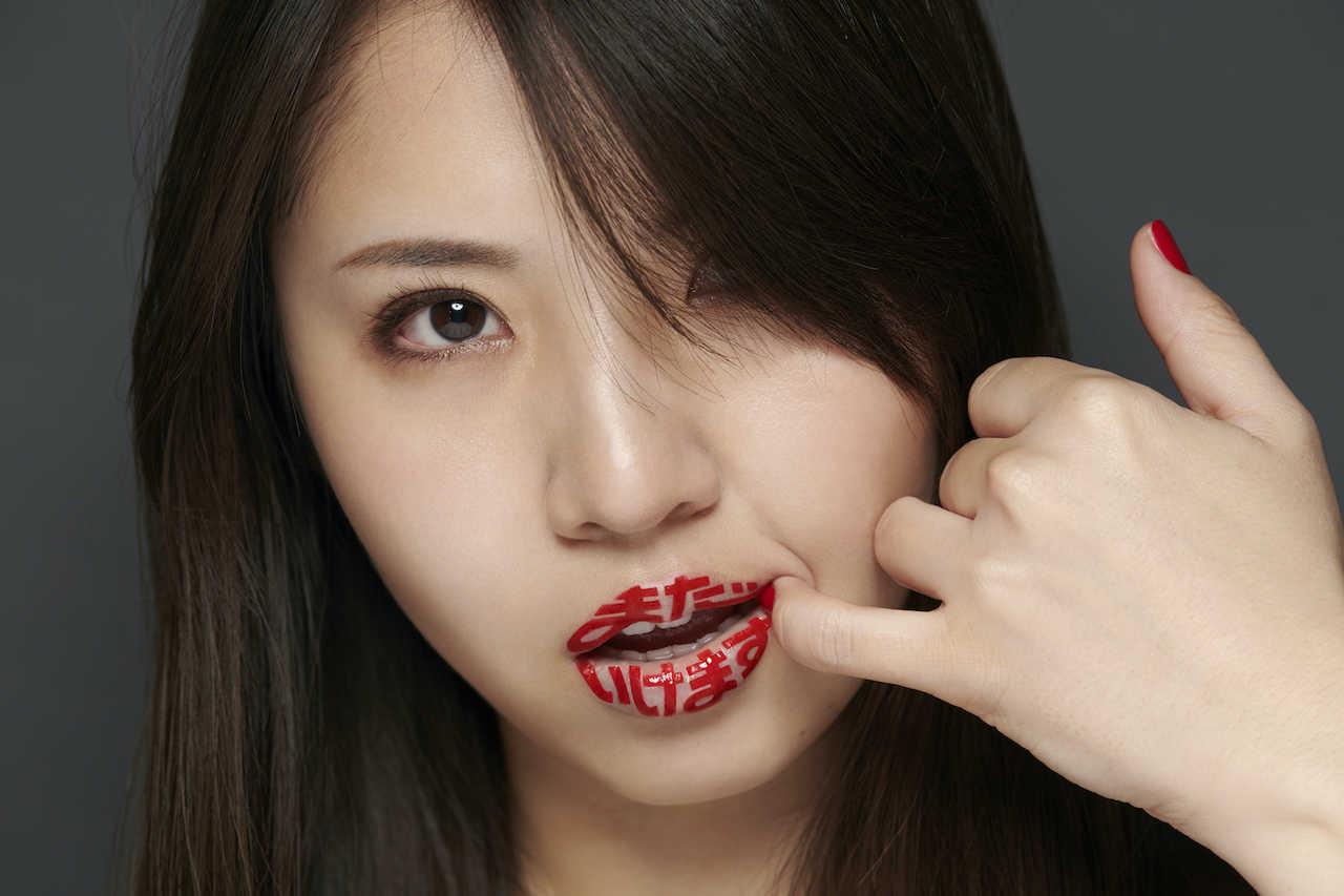 阿部真央、8月12日(水)に新曲「Be My Love」を配信リリース!ラジオでの初オンエアも決定!
