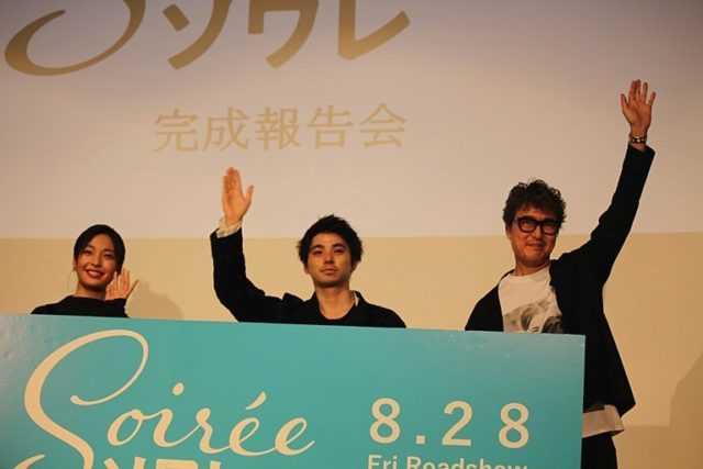 (左から)芋生悠、村上虹郎、外山文治監督