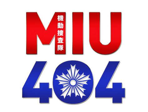 MIU404ロゴ(番組公式アカウントより報道目的引用 実際の放送ではロゴは1列です)