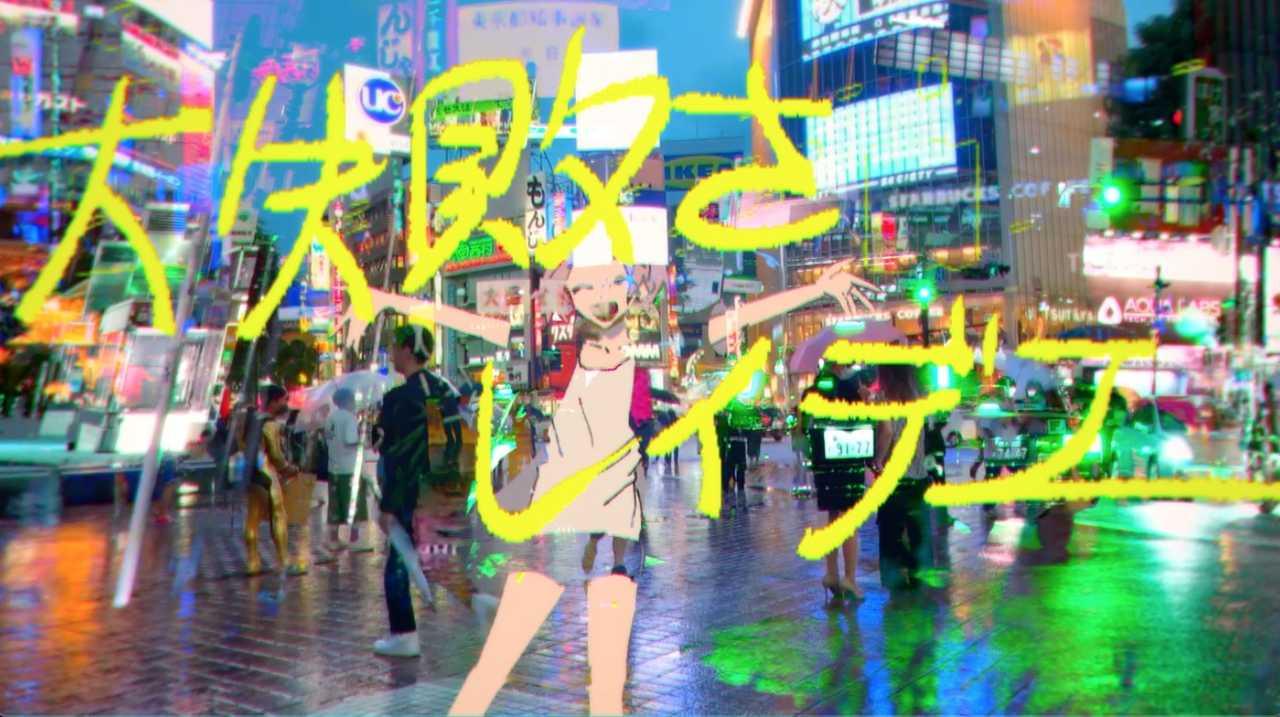 空白ごっこ、『A little bit』収録の新曲『ピカロ』の動画を公開。