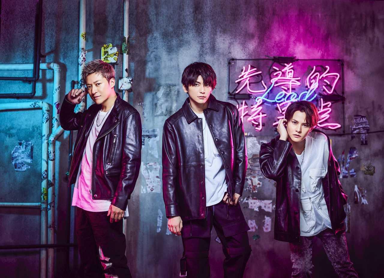 "Lead、TOKYO MX『Leadバラエティ』にて ""鬼滅の刃"" 本気コスプレ!"