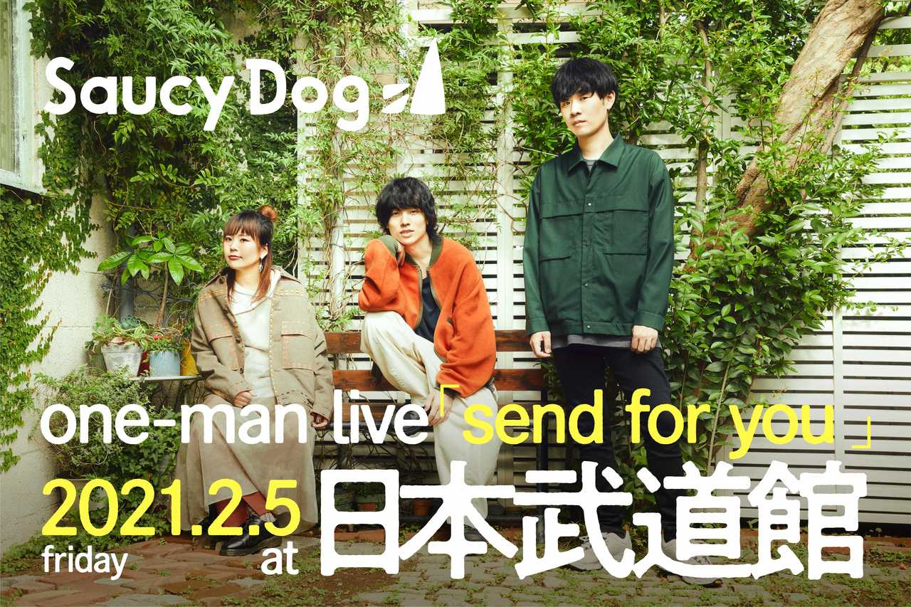 『Saucy Dog one man live「send for you」』