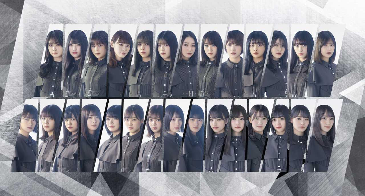 欅坂46、8/12発売「欅共和国2019」の特典映像予告編を公開!