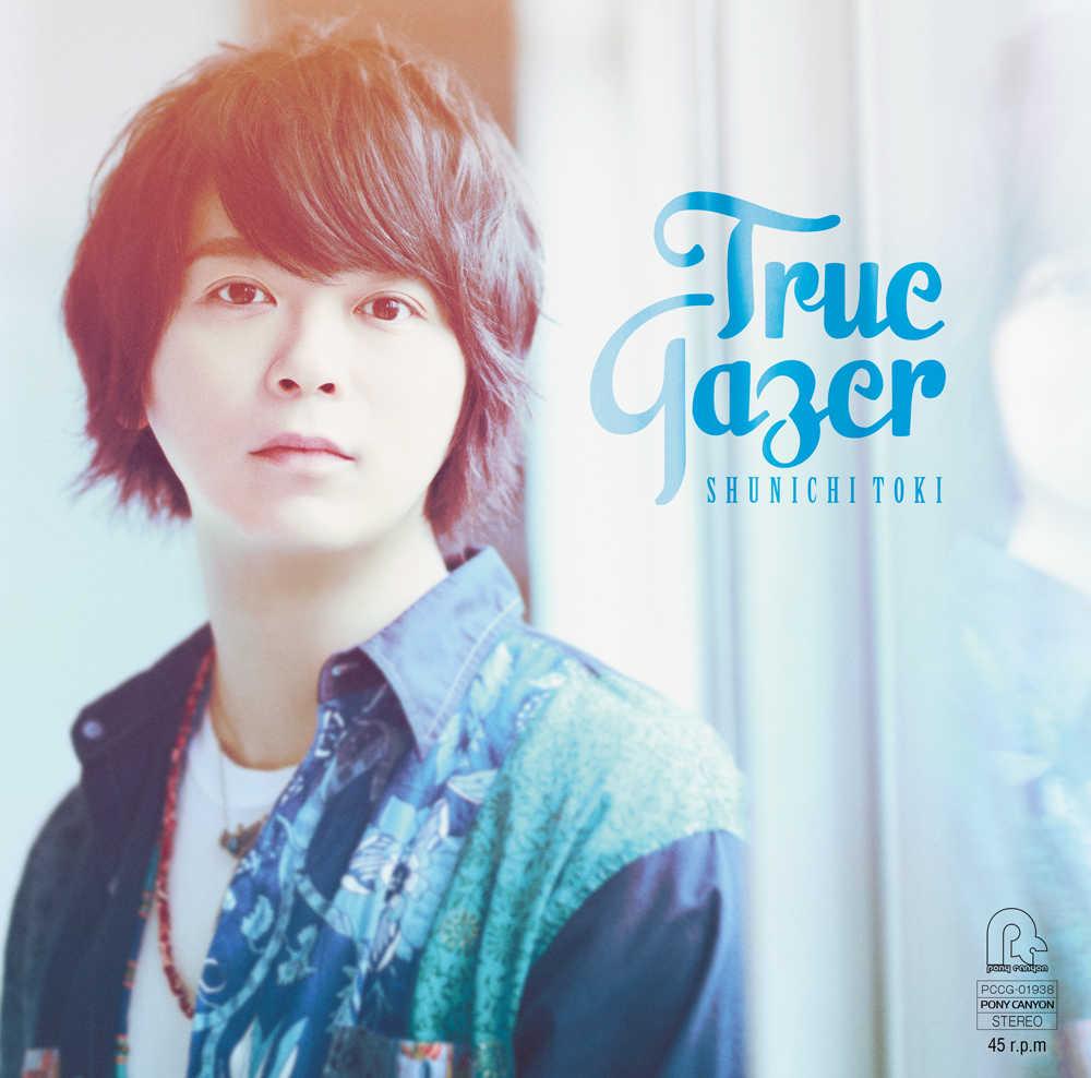 ミニアルバム『True Gazer』【通常盤】(CD)