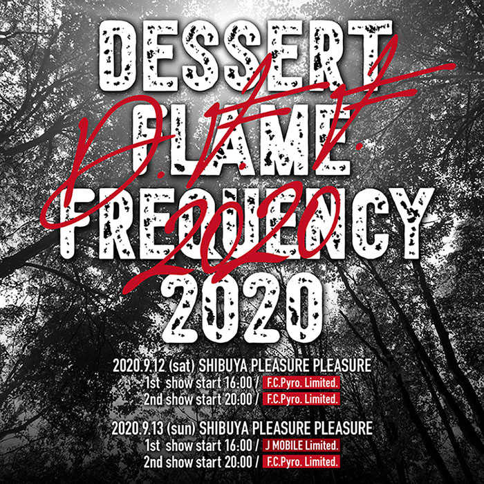 『Dessert Flame Frequency 2020』