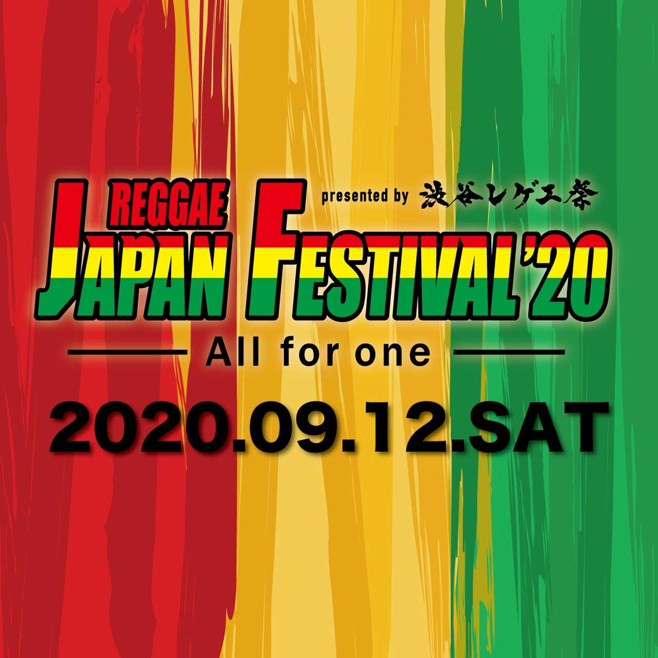 『REGGAE  JAPAN FESTIVAL'20 presented by 渋谷レゲエ祭』