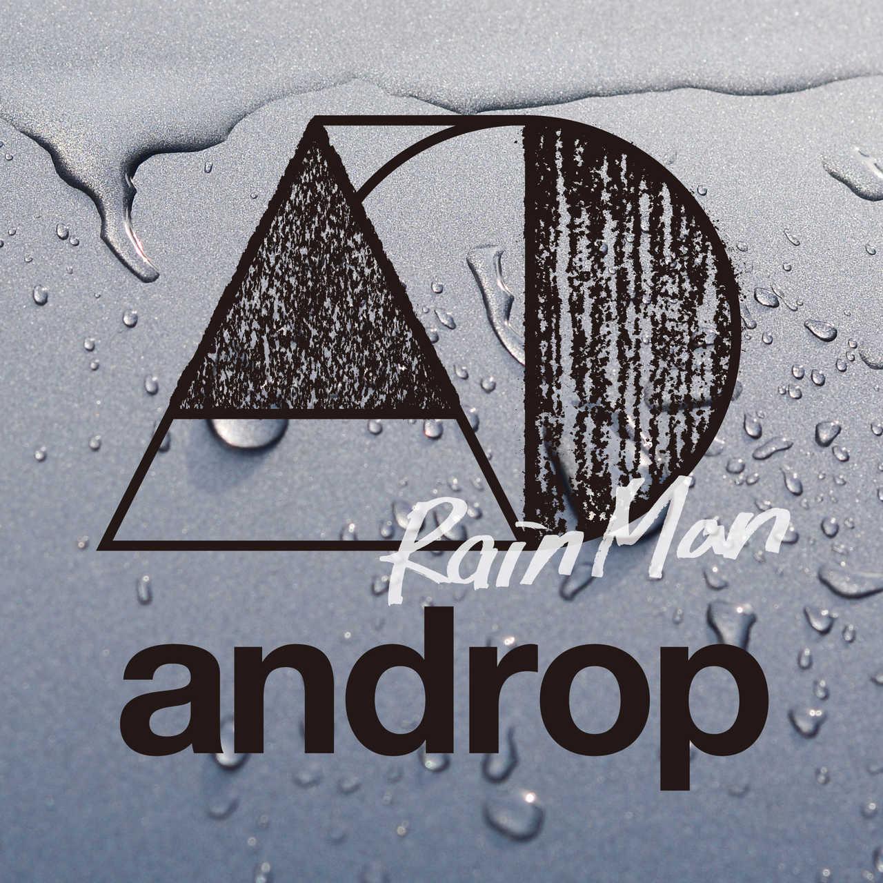 配信シングル「RainMan」