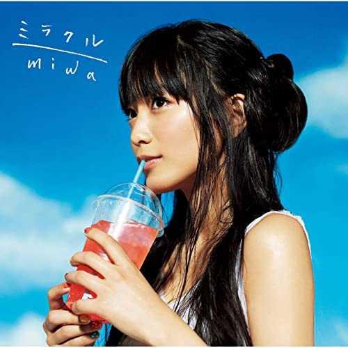 miwaの夏ソング「ミラクル」から読み解く恋する乙女へのメッセージ!