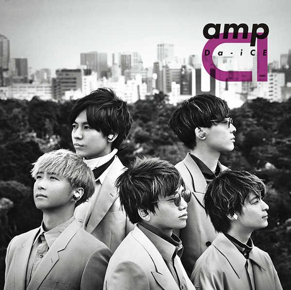 シングル「amp」