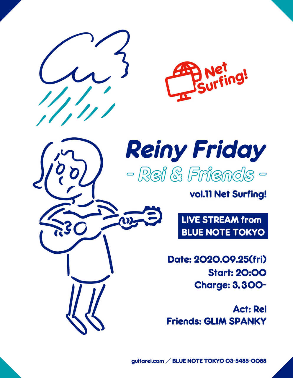 オンラインライブ『Reiny Friday -Rei & Friends- Vol.11 Net Surfing!』