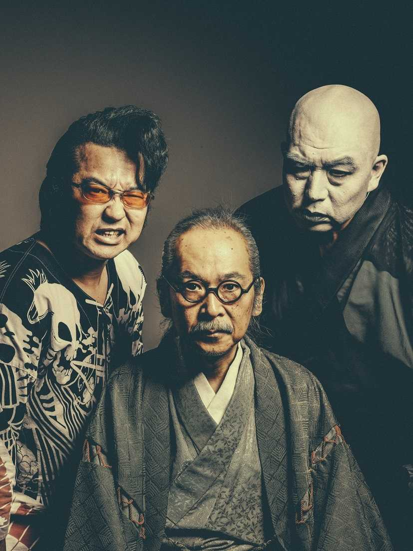 人間椅子 『映画 人間椅子 バンド生活三十年』の公開日決定!予告編も解禁!