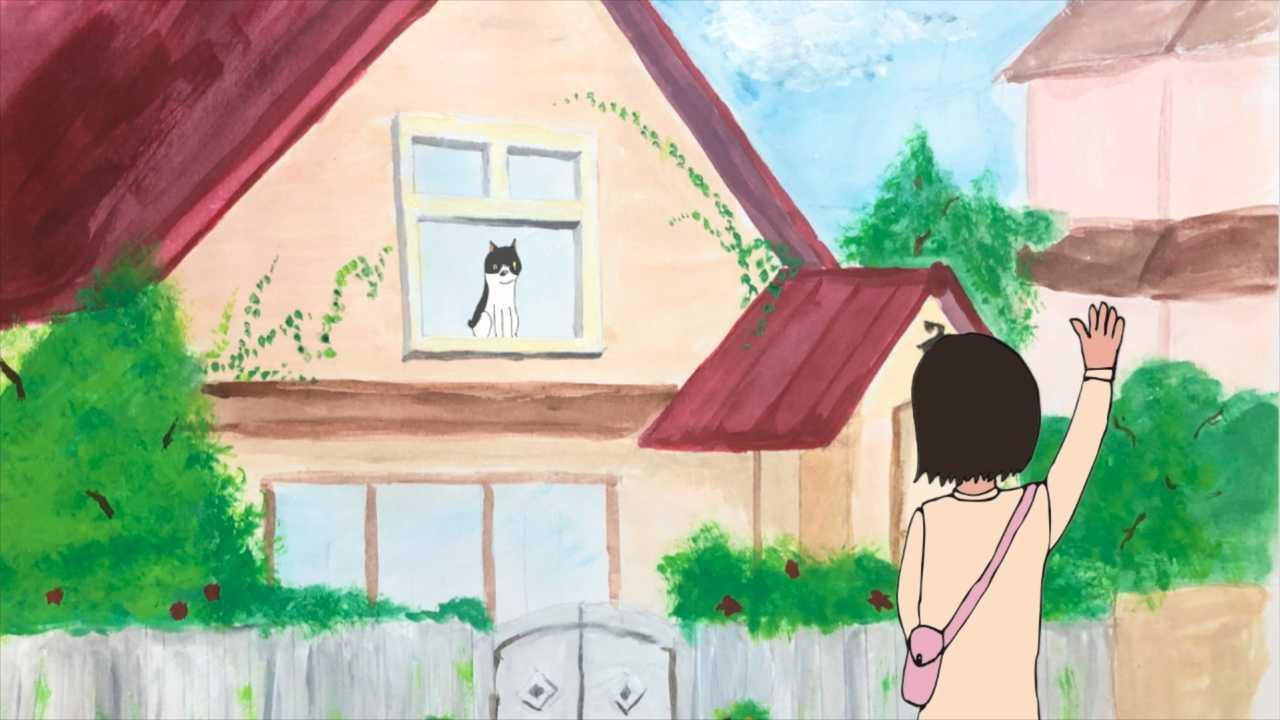 「窓辺の猫 feat. つじあやの」MV