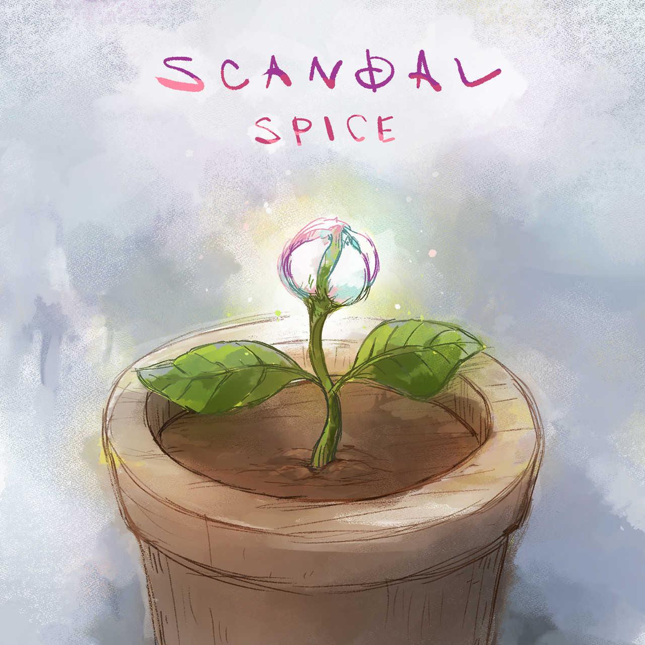 SCANDAL「SPICE」は自分らしさに悩む人へのスパイシーなメッセージが詰まった一曲