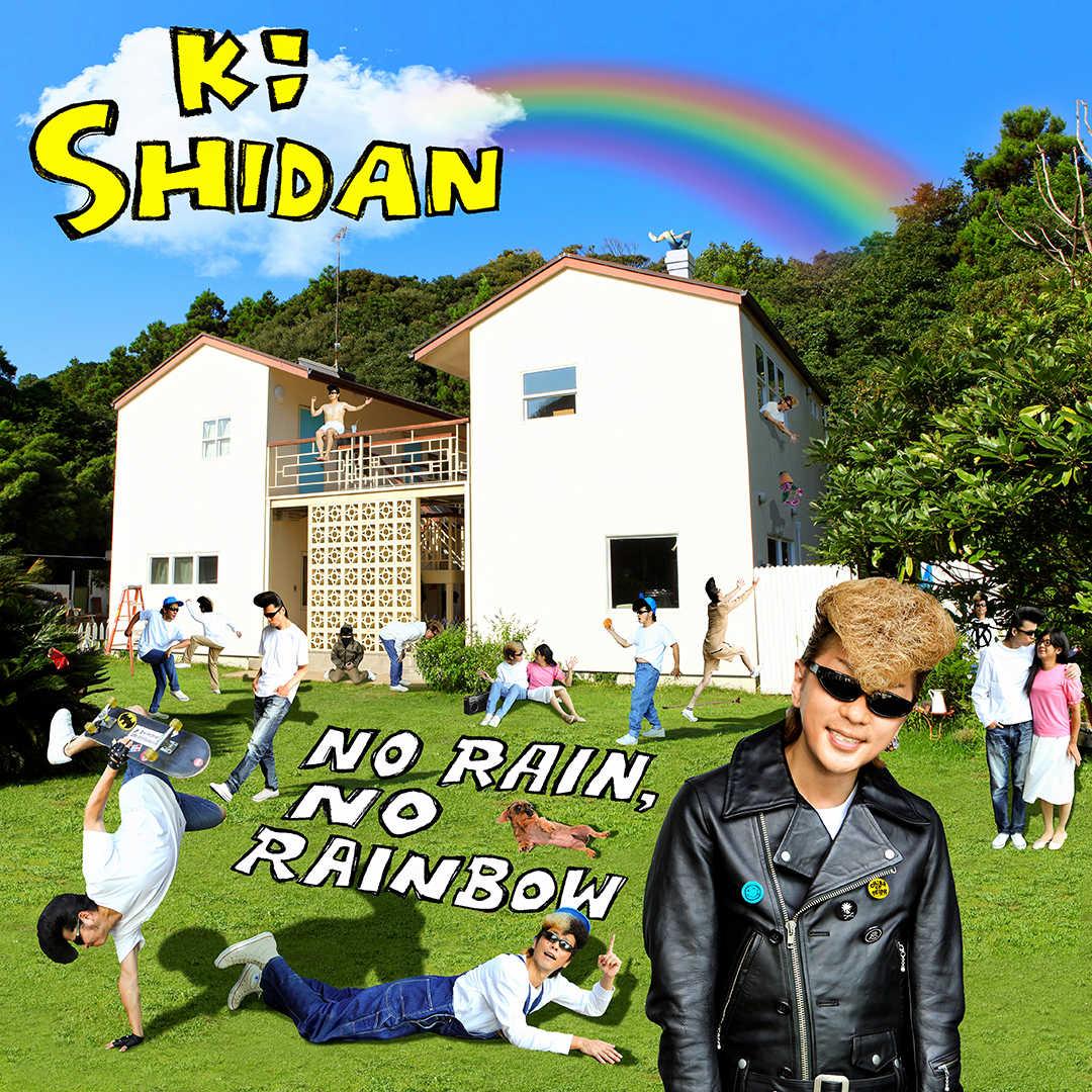 氣志團、日本のロックフェス賛歌『No Rain, No Rainbow』Music Videoを公開!