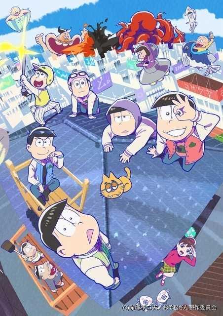 「おそ松さん」史上最もカオスなエンディング曲!