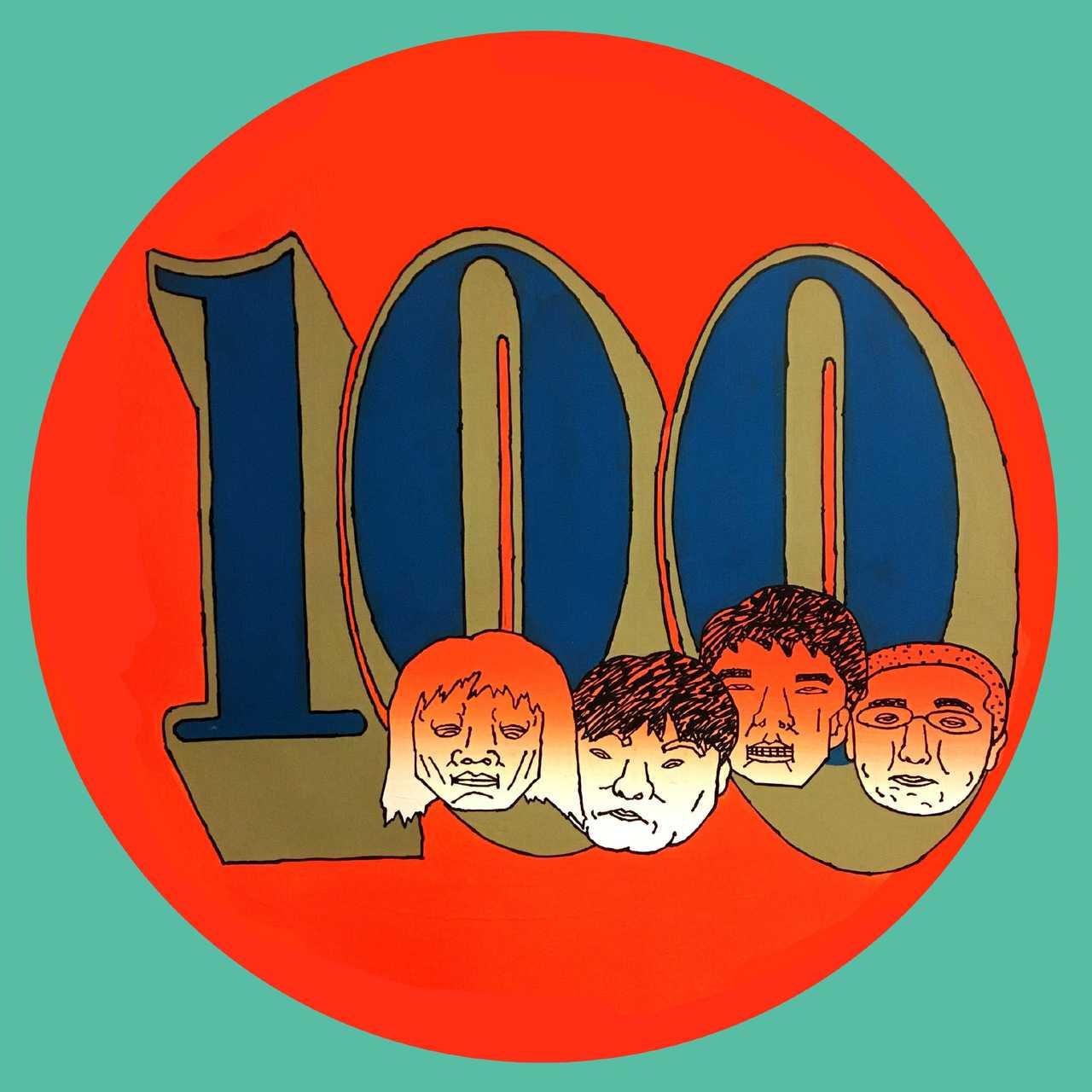 ショートムービー『100年後』