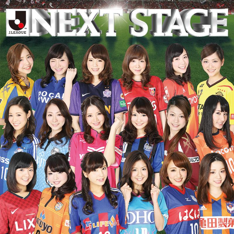アルバム『NEXT STAGE ~ROAD TO 100~』