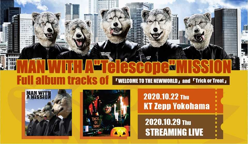 "『MAN WITH A ""Telescope"" MISSION ~Full album tracks of 『WELCOME TO THE NEWWORLD』 and 『Trick or Treat』~』"