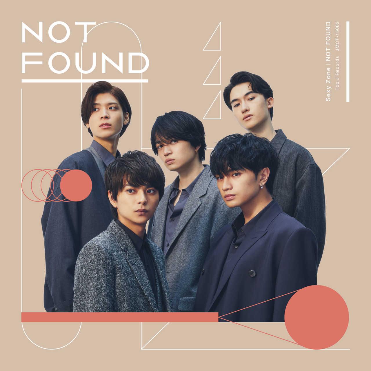 Sexy Zone 11月4日リリースシングル「NOT FOUND」MV解禁!
