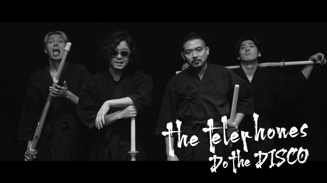 the telephones、新曲「Do the DISCO」MV公開!楽曲先行配信もスタート!