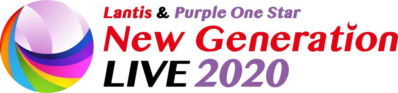 『Lantis & Purple One Star New Generation LIVE 2020』ロゴ