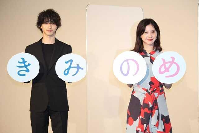 横浜流星(左)と吉高由里子