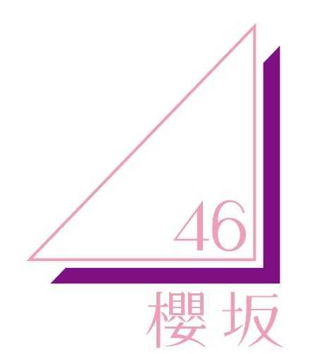 櫻坂46、センターは森田ひかる!1stシングル『Nobody's fault』発売決定!!