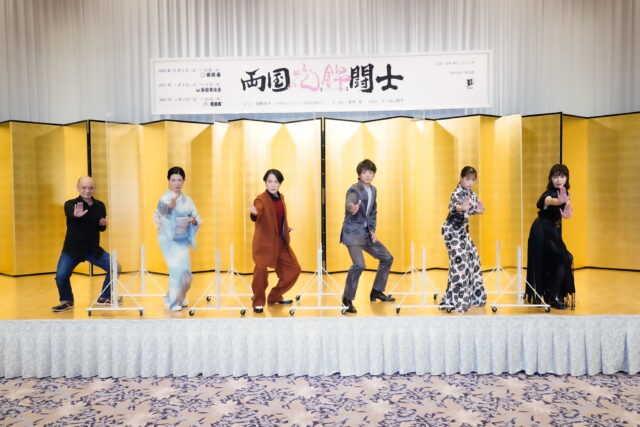 (左から)青木豪氏、紺野美沙子、大鶴佐助、伊藤健太郎、大原櫻子、りょう(撮影:田中亜紀)