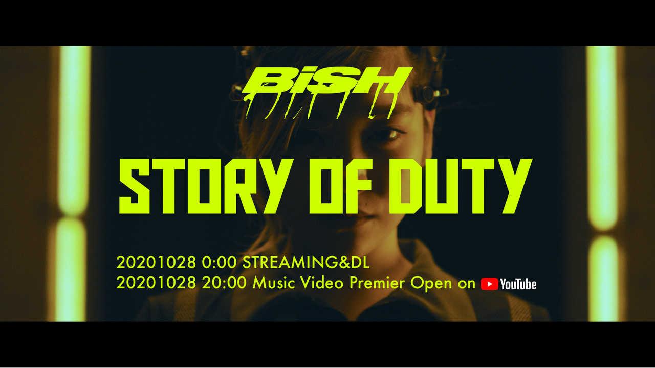 BiSH、新曲「STORY OF DUTY」をデジタルリリース!ティザー映像公開!