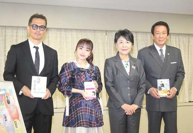 (左から)EXILE ATSUSHI、向井地美音、上川陽子法務大臣、杉良太郎