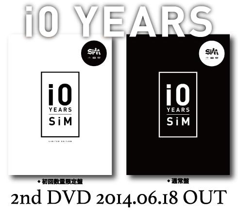 DVD 『10 YEARS』