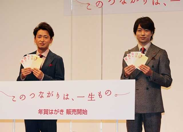 大野智(左)と櫻井翔