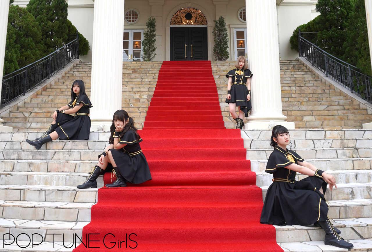 POP TUNE GirlS