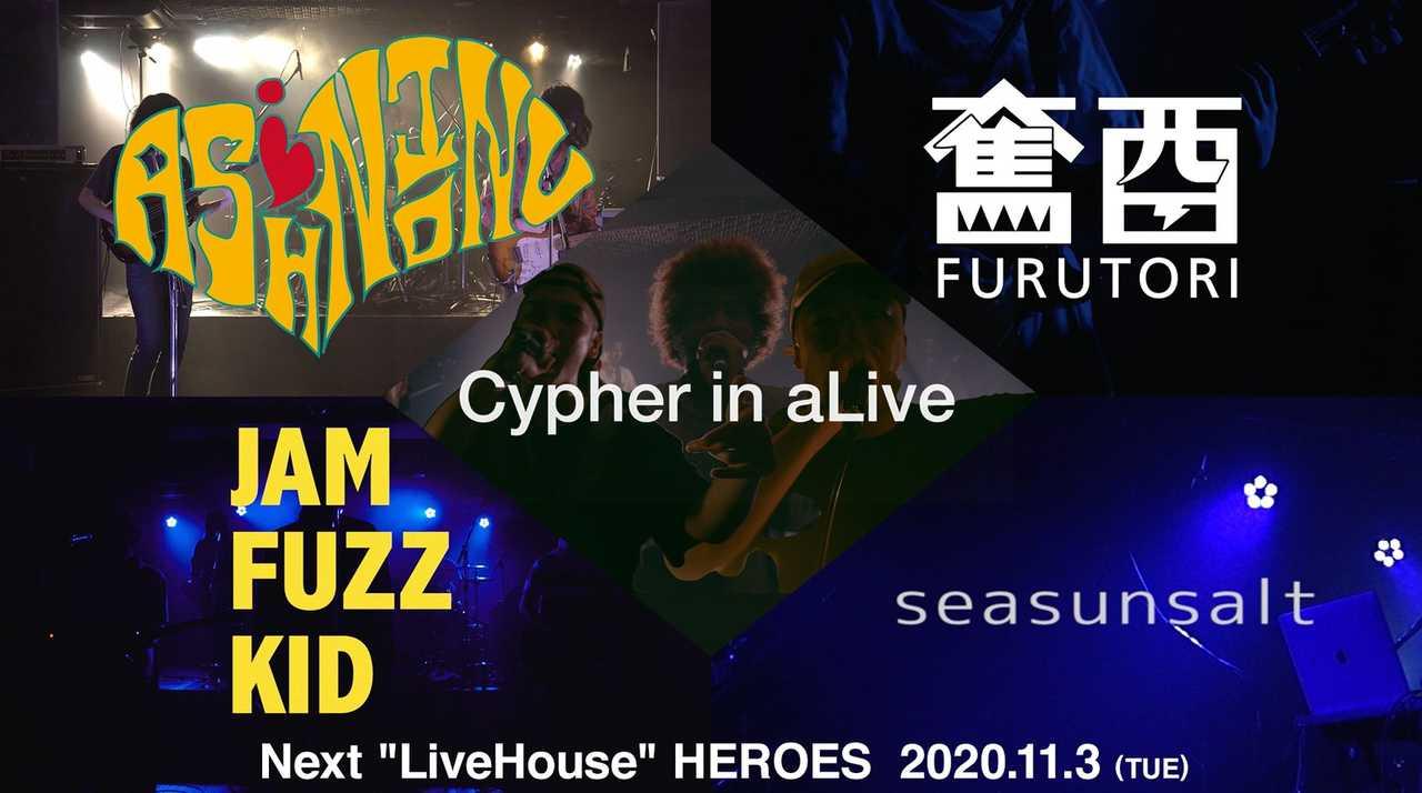 "『Next ""LiveHouse"" HEROES』"