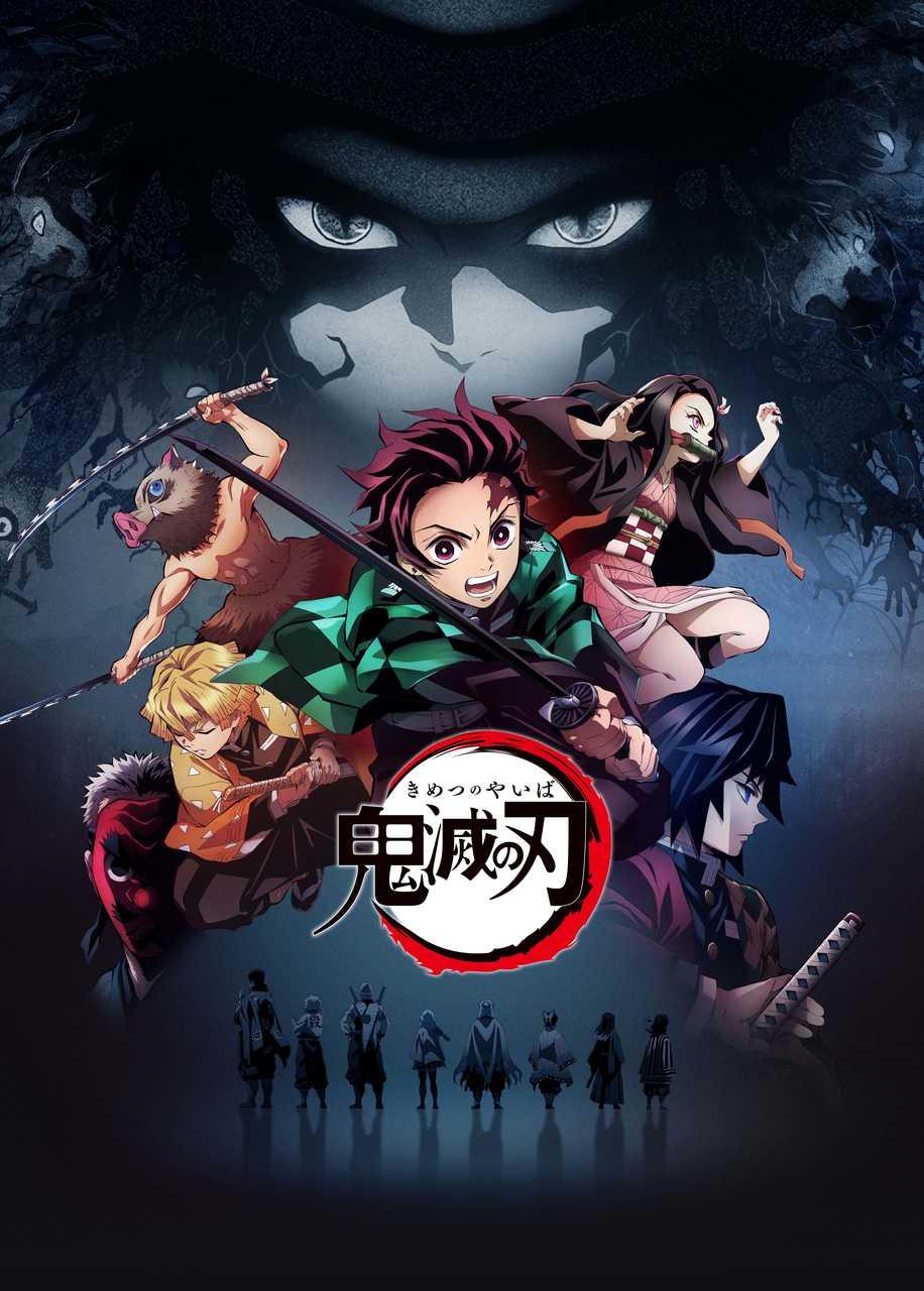 アニメ『鬼滅の刃』の放送順変更!ファンに人気の第19話「ヒノカミ」を含む第15話以降を放送へ。
