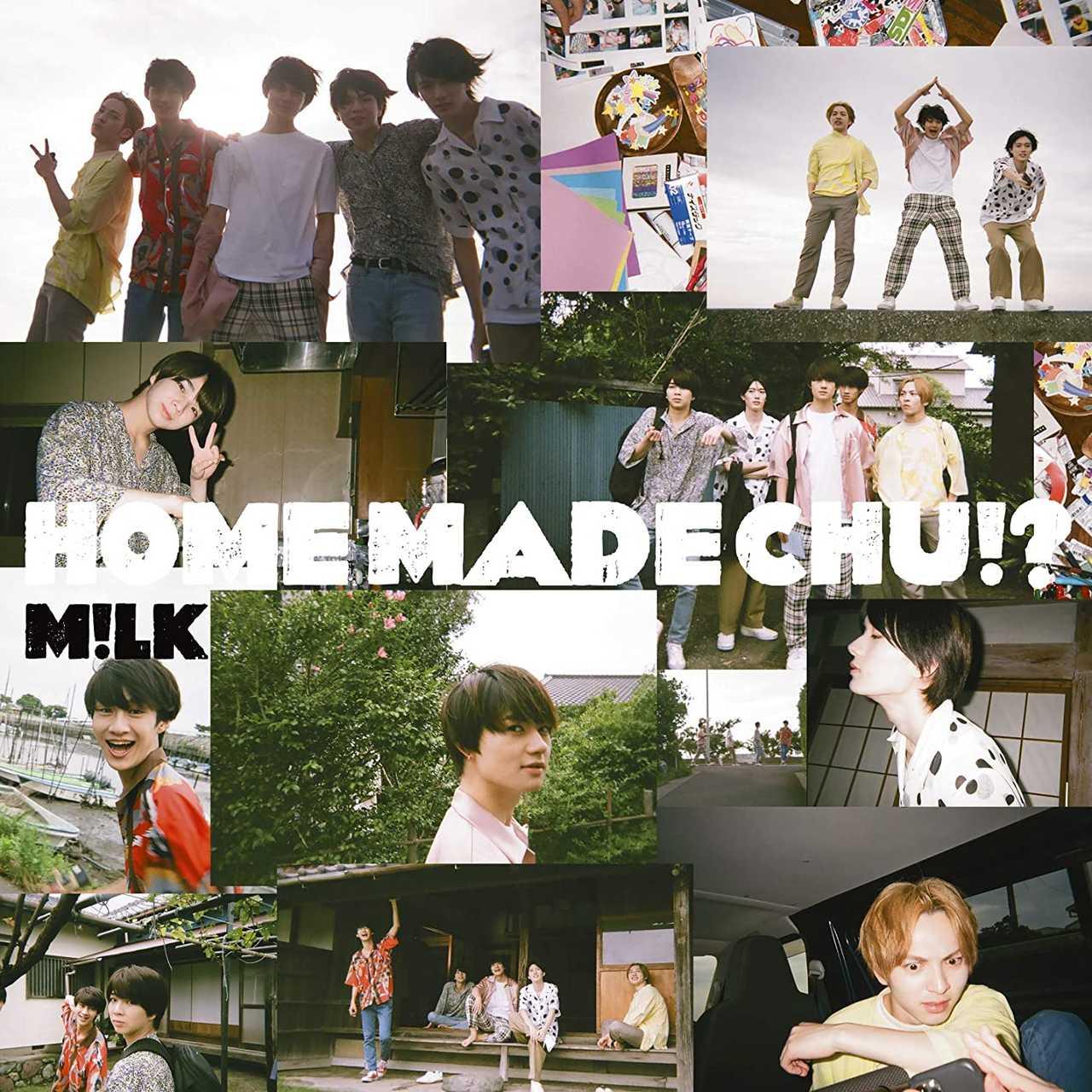 M!LK「HOME」心に刺さる歌詞に込められたメッセージとは?