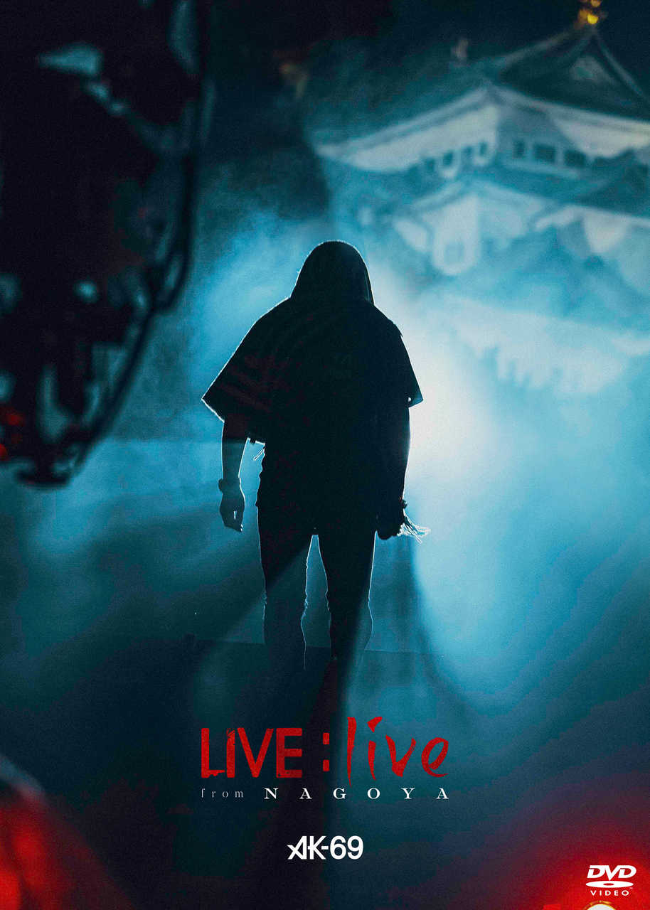 ライブDVD『LIVE:live from Nagoya』