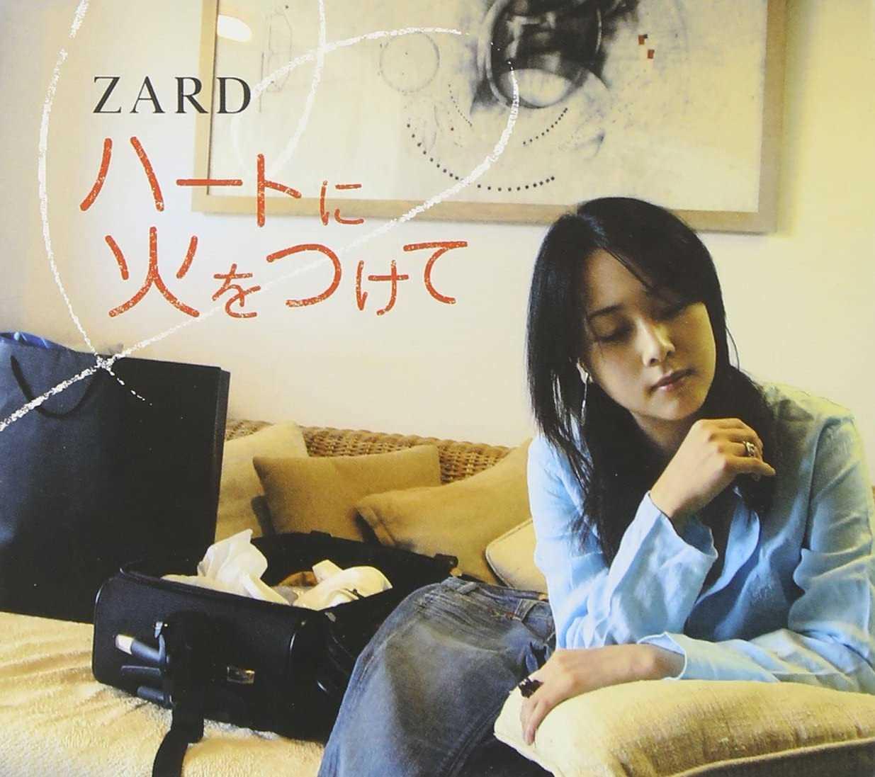 ZARDの「ハートに火をつけて」は未来への扉を開くウェディングソング
