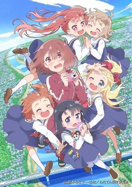 テレビアニメ、キービジュアル