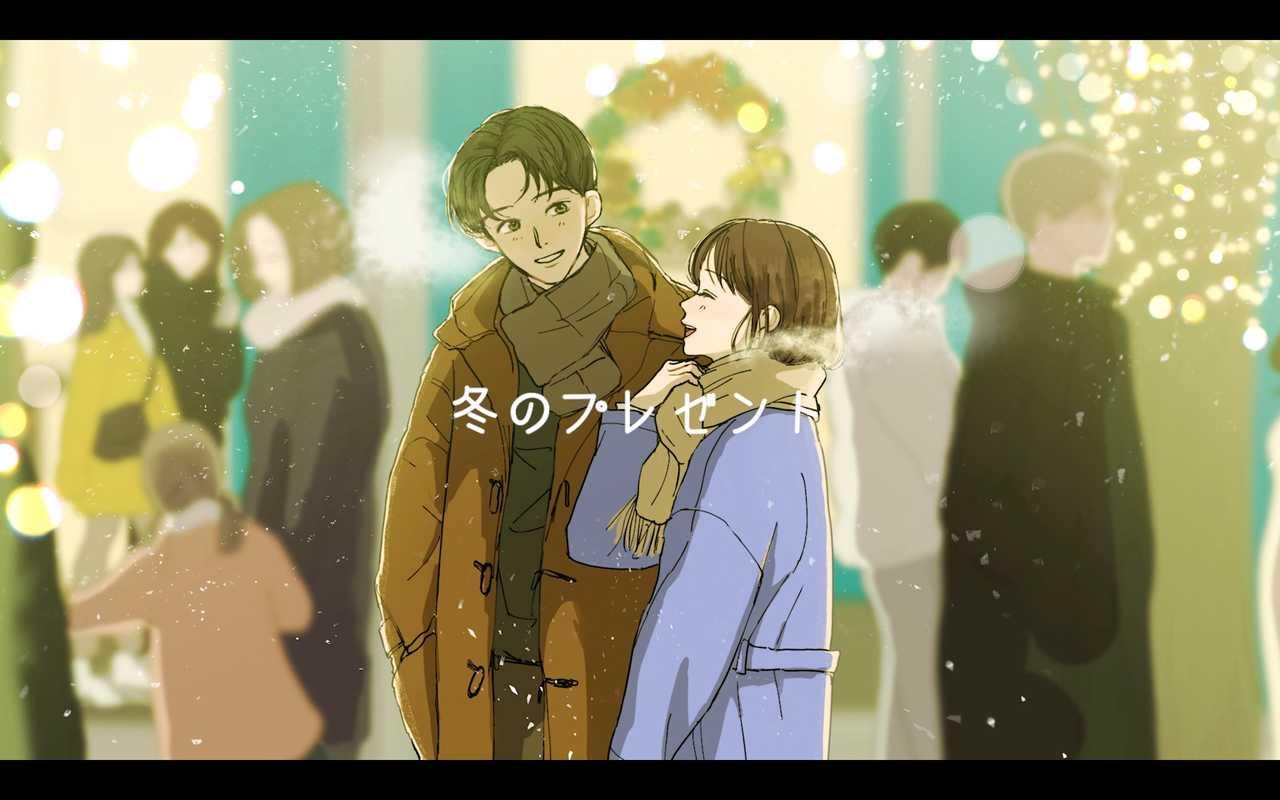 もさを。冬恋ソング「冬のプレゼント」配信開始&MV公開!