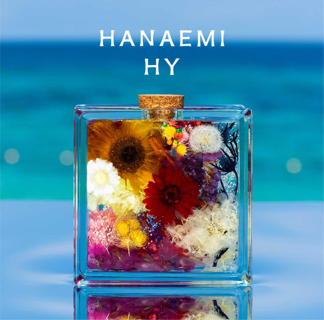 アルバム『HANAEMI』【通常盤】(CD)