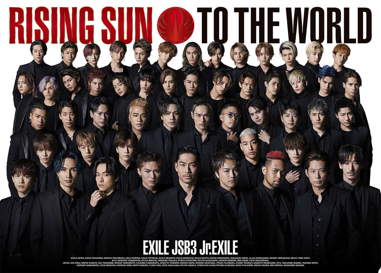 Jr.EXILEの38人で創りあげた新曲「WAY TO THE GLORY」のMVが公開!