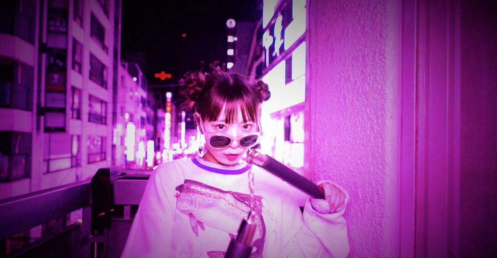 ゆるめるモ!ねるんが曲中に寝る、食べる、踊る「TOKYO DRIFT FREESTYLE」公開!