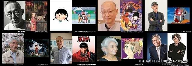 「TAAF2021」アニメ功労部門にジブリの鈴木敏夫、「ガンダム」富野由悠季、声優の羽佐間道夫ら