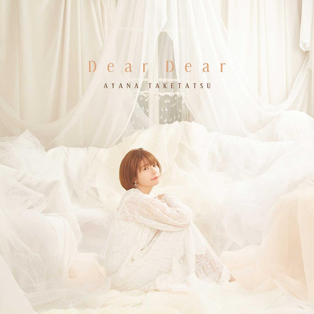 配信シングル「Dear Dear」