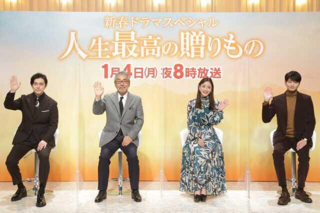 (左から)勝地涼、寺尾聰、石原さとみ、向井理 (C)テレビ東京