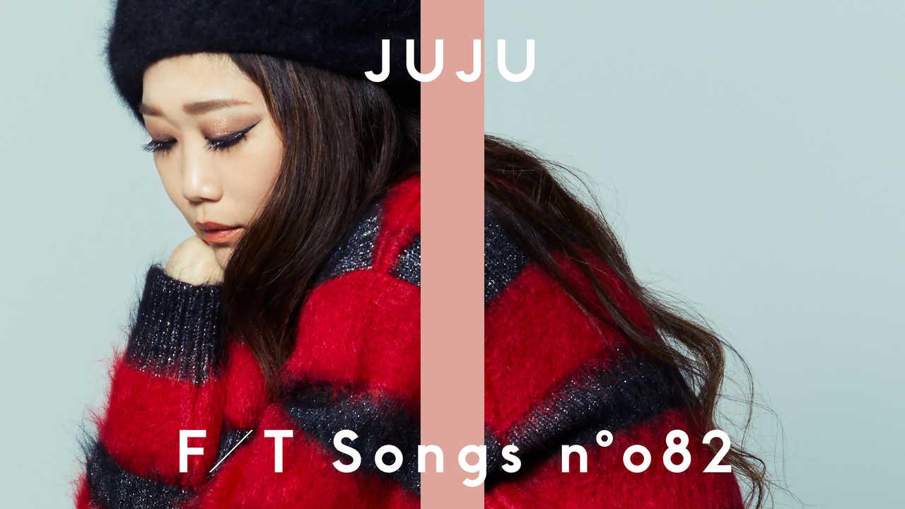 JUJU 「やさしさで溢れるように」「THE FIRST TAKE」スペシャルバージョンで一発撮りで披露!