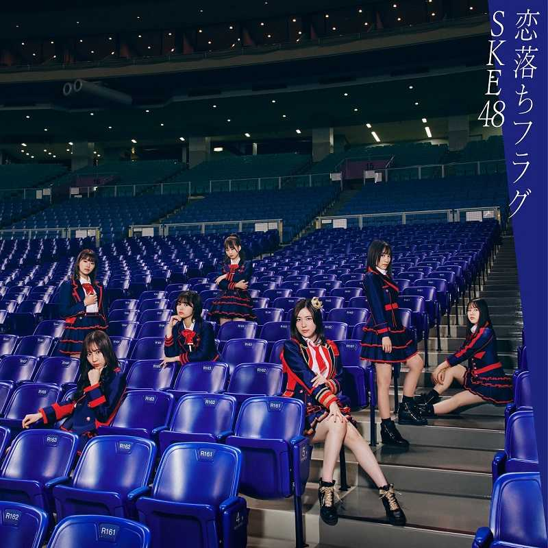 「恋落ちフラグ」初回盤TYPE-A